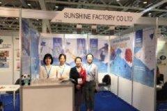 News_SUNSHINE TECHNOLOGY CO ,LTD Mianzhu Yaolong